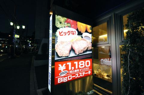 http://www.balab.jp/assets_c/2011/02/xx_DSC0243-thumb-480x318-212.jpg